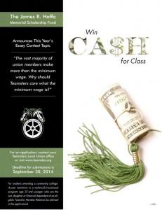 CashForClass2014